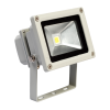 50W LED flood light - 230V AC - 5500 Lumens
