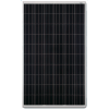 12V 305W complete boat solar kit with JA solar panel, MPPT controller and boat swivel mountings