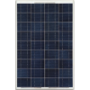 12v 100W Solar Panel Kit with Dual PWM Charge Controller, ABS Mounting & Cable