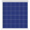 12V 50W Bimble Solar Panel - New A Grade - small size to fit small spaces on vans and boats